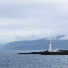 Rubha Fiart Lighthouse